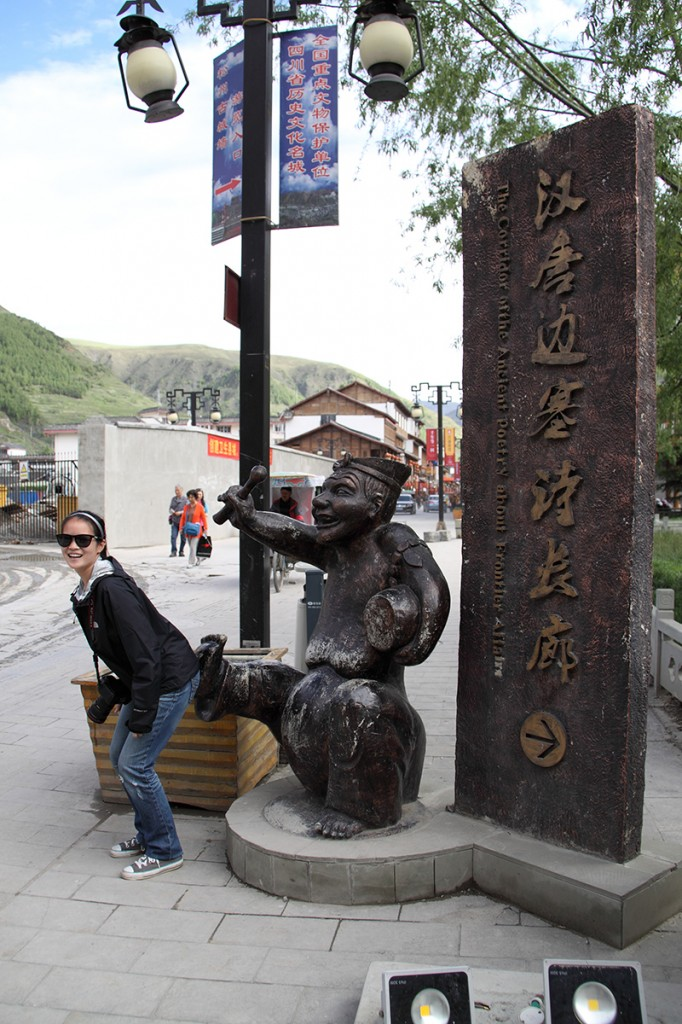 Songpan City, Sichuan